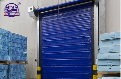 Cold-storage Door MM-H-2500